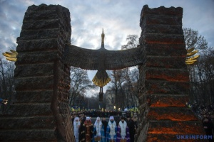 Thirty-eight states co-author UN Declaration on 85th anniversary of Holodomor