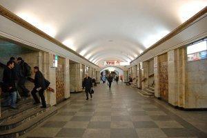 У Києві закриють дві станції метро через святкування Дня Незалежності