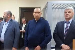 """Апелляционный суд оставил меру пресечения """"королю контрабанды"""" Альперину"""