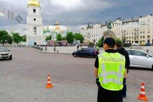Сьогодні в Києві обмежать рух транспорту