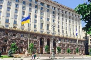 Des dessins de Roman Souchtchenko exposés à la mairie de Kyiv