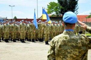Exteriores: Ucrania participa en seis operaciones de mantenimiento de la paz de la ONU