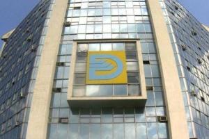 СБУ провела обыски в офисе «Украинского Дунайского пароходства» - источник