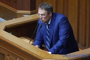 Ознак злочину не знайшли: НАБУ закрило справу Антона Геращенка