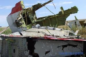 Bellingcat ідентифікував причетних до збиття MH17