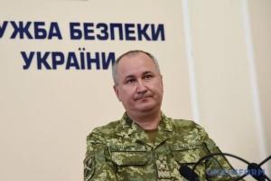 保安庁、ロシアの特殊工作員グループを拘束したと発表