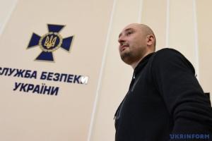 """Росія включила журналіста Бабченка до списку """"терористів та екстремістів"""""""