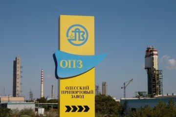 Комитет по назначению избрал членов наблюдательного совета ОПЗ - Минэкономики