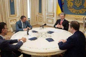 足球热潮:乌总统波罗申科承诺将接待几位欧冠赛观众住宿
