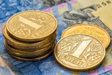Le taux de change officiel de la hryvnia légèrement modifié
