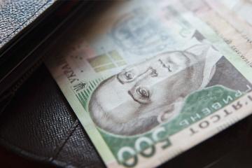 Le taux de change officiel de la hryvnia est en baisse
