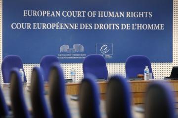 欧州人権裁判所で「ウクライナ対ロシア」の公聴会開催