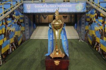 Le Shakhtar Donetsk remporte sa 12ème Coupe d'Ukraine