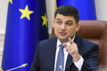 Groysman: We are interested in attracting Estonian investments in Ukrainian business