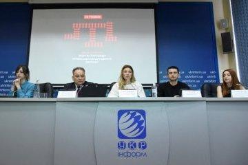 Відзначення роковин депортації кримських татар 1944 року  презентація  комунікаційної кампанії МІП 49bb96aa86163