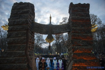 Ukraina obchodzi dziś Dzień Pamięci Ofiar Wielkiego Głodu i Represji Politycznych