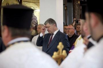 波罗申科出席基辅罗斯受洗1030年庆祝活动