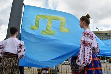 乌克兰纪念驱逐克里米亚鞑靼人事件受害者