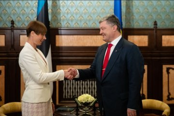 Estonia supports EU's and NATO's open door policy towards Ukraine