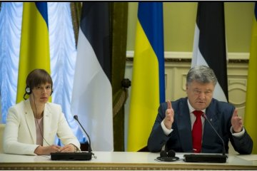 Ukraine ready to provide any guarantees of reliability of its GTS - Poroshenko
