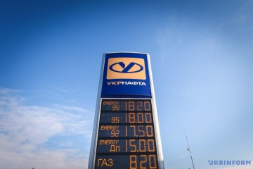 Ukrnafta recupera 44,5 millones de dólares por activos de Crimea expropiados por Rusia