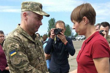 Nayev, Kaljulaid discuss situation in Donbas
