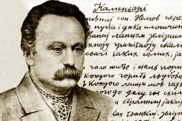 165º aniversario del nacimiento de Iván Frankó