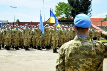 Thirty-eight Interior Ministry officers take part in international peacekeeping missions