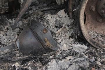 ドンバス地方で露狙撃兵によりウクライナ軍人死亡