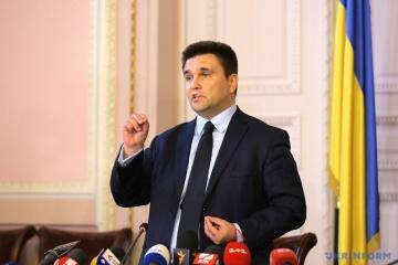 克里姆金:乌克兰和另外三国将向联合国递交顿巴斯维和人员决议