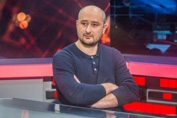 Un ancien journaliste d'opposition russe tué à Kyiv