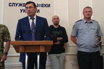 Arkady Babchenko est vivant