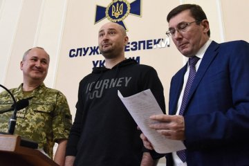 """Nombreuses réactions internationales à l'opération 'Babchenko"""""""