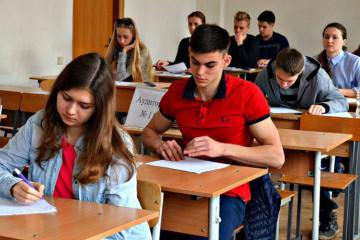 Aujourd'hui marque la Journée mondiale des compétences des jeunes