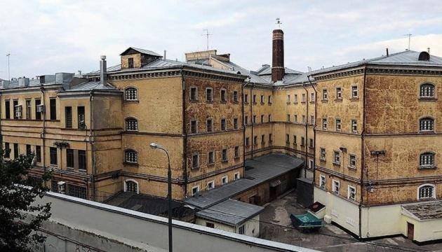 Ukrainian consul allowed to visit captured sailors in detention center