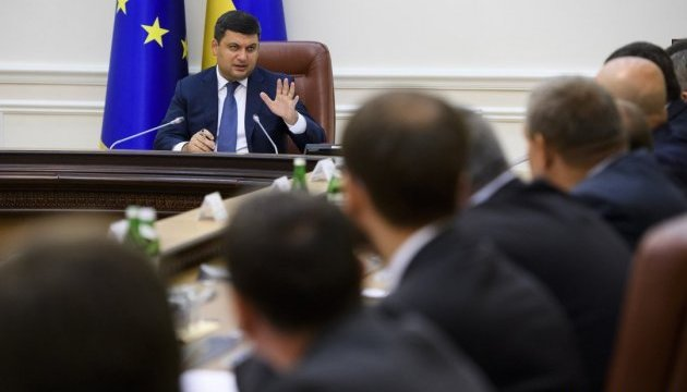 Groysman, Nasalyk, Altmaier to discuss Nord Stream 2 on May 14