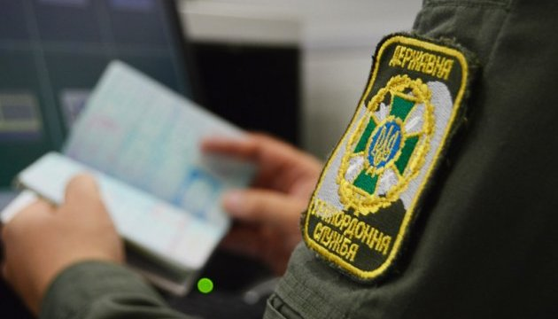State Border Service: 27 million foreigners visit Ukraine this year