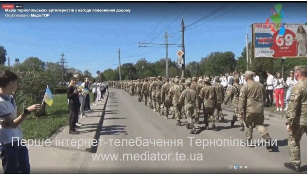 Défilé militaire à Ternopil