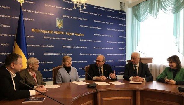 У Києві назвали переможців Всеукраїнського конкурсу «Стежками Каменяра»