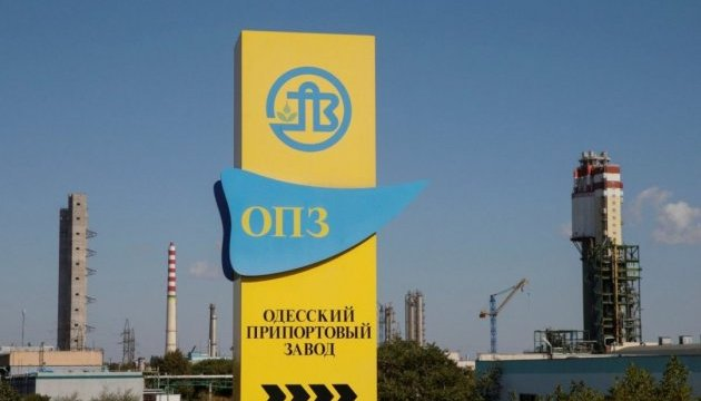 Одеському припортовому через суд заблокували відбір постачальника газу