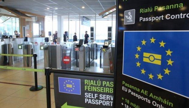 Євроінституції погодили введення ETIAS: процедура в'їзду в країни ЄС зміниться