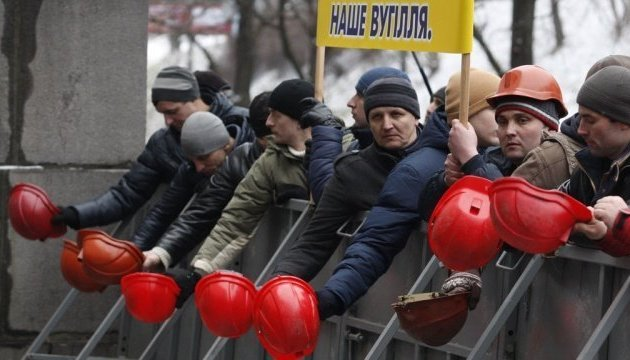 Львовским шахтерам выплатили почти 40% зарплаты за ноябрь