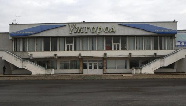 Відбулась нарада щодо відновлення повноцінної роботи аеропорту «Ужгород»