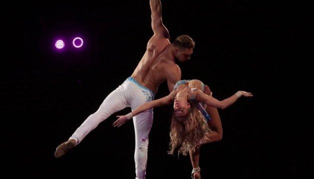 El Circo Nacional de Ucrania  presentó un nuevo programa