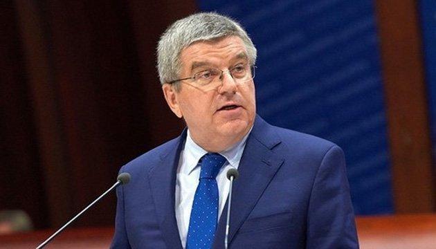 Томас Бах: Україна зняла заборону на виступи в Росії після консультації з МОК