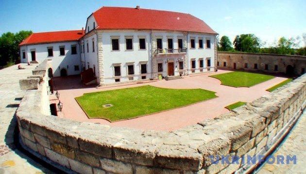 Тернопільщина початок туристичного сезону відсвяткувала в старовинному замку