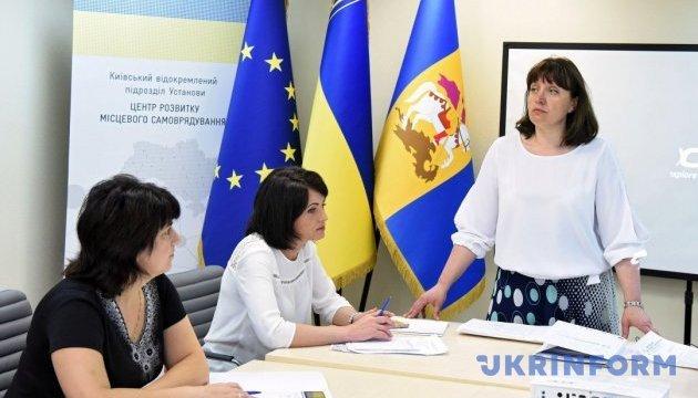 ОТГ Київщини обговорили нові повноваження у сфері містобудування