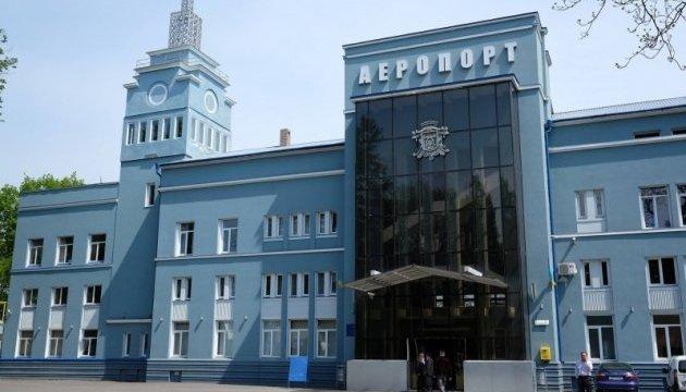 WizzAir и Sky Up хотят запустить новые международные рейсы из Черновцов