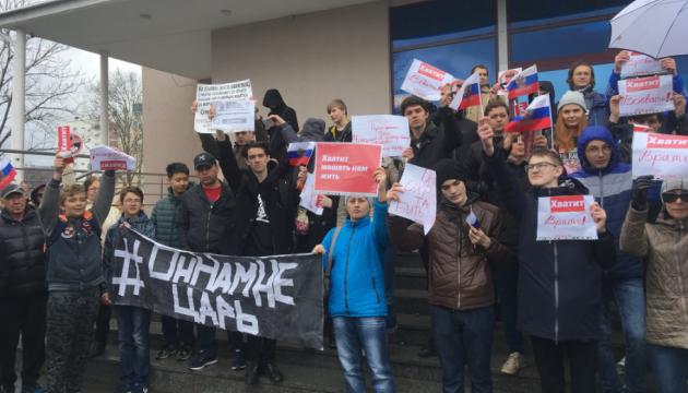 """Инаугурация Путина: активисты в России скандируют """"Он нам не царь"""""""