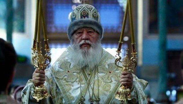 Агафангел снова собирает пресс-тур во Вселенский патриархат. Опять манипуляционный